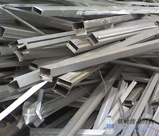 铁岭铝材废料回收