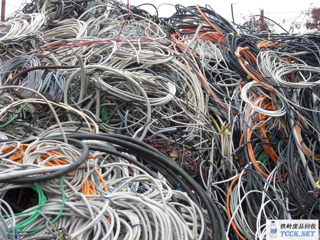 """电缆成""""废品""""严查回收站"""