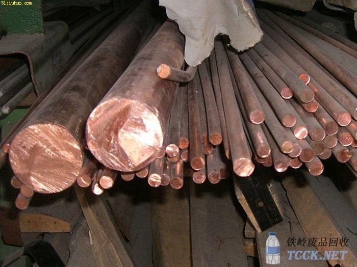 铁岭废电解铜棒回收、电解铜棒回收