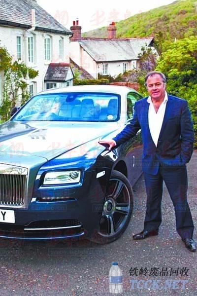 英国富豪驾开劳斯莱斯捡废品,提倡节俭