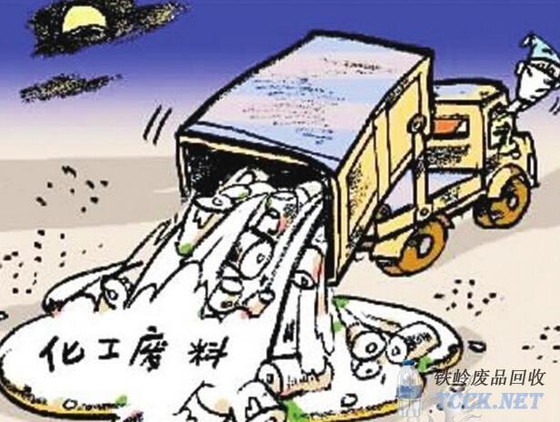 创业少年回收45吨化工废料污染村子,