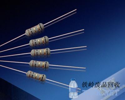 铁岭电阻器回收
