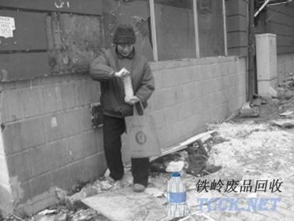 长春市市民张广娟捡废品14年买来的钱全捐了