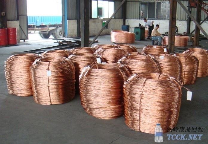 铁岭废电解铜丝回收、电解铜丝回收