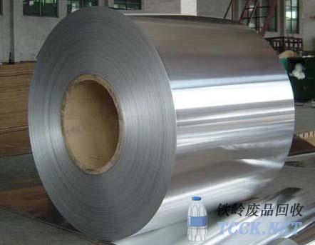 铁岭合金铝板,废铝收购,铝卷板回收