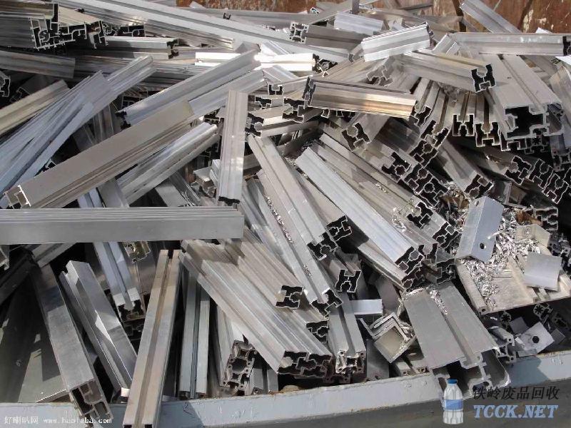 铁岭废铝锻件收购