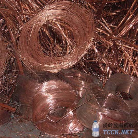铁岭废电解铜管回收、电解铜管回收