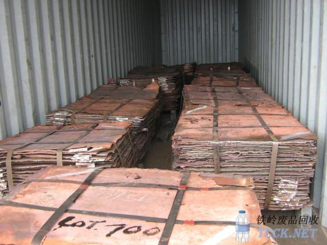 铁岭废1#电解铜回收、1#电解铜回收