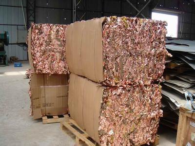 铁岭废电解铜回收、废电解铜板回收