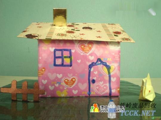 废物利用:制作小房子