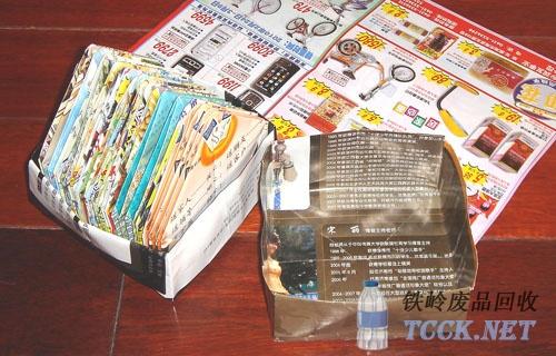 废物利用:旧海报叠的垃圾盒
