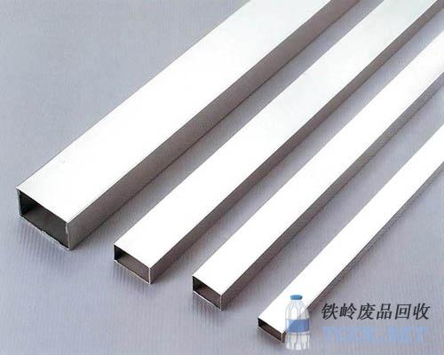 不锈钢分类