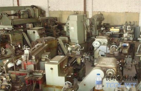 工厂废料回收,废旧机床回收.jpg