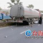 阿婆卖废品被油罐车撞伤