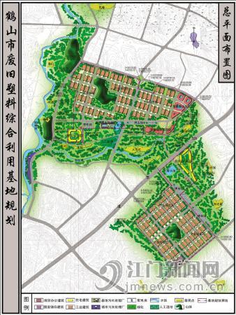 """鹤山塑料再生产业的""""前世今生""""――鹤山市"""